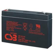 Аккумулятор 6V 7,2Ah GP свинцовый
