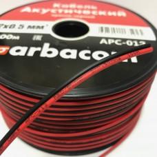 Кабель акустический ARBACOM 2x0,5 мм (кр-черн)