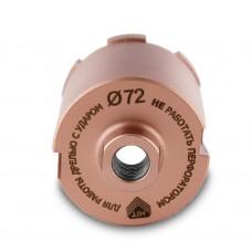Сверло алмазное для подразетников d72 DH-D400 72/65 M16 R 6L