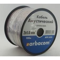 Кабель акустический ARBACOM 2x1,0мм (прозрачный)