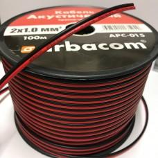 Кабель акустический ARBACOM 2x1,0мм (кр-черн)