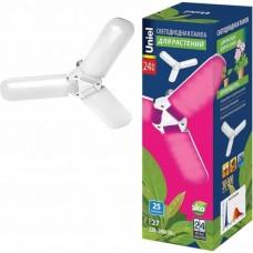 "Uniel Лампа светодиод. для растений LED-P65-24W/SPSB/E27/FR/P3 PLP32WH Форма ""P"" лепестковая, матов."